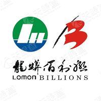 Lomon Billions