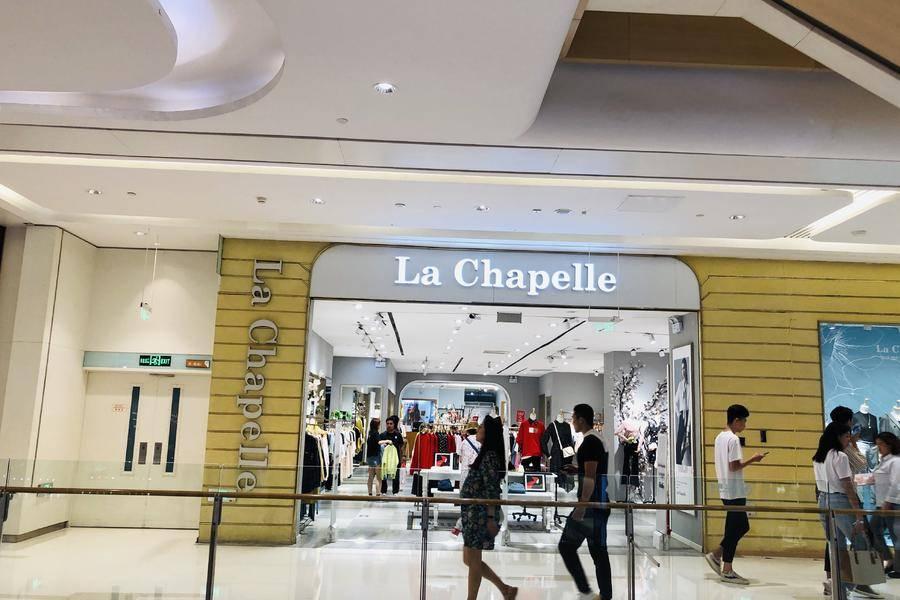 中国版Zara陨落史:拉夏贝尔半年亏5亿,关2400家店