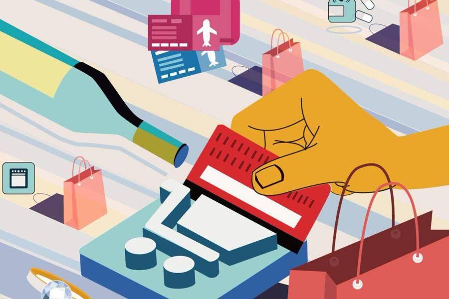 国务院下发了这20条促进商业消费的意见