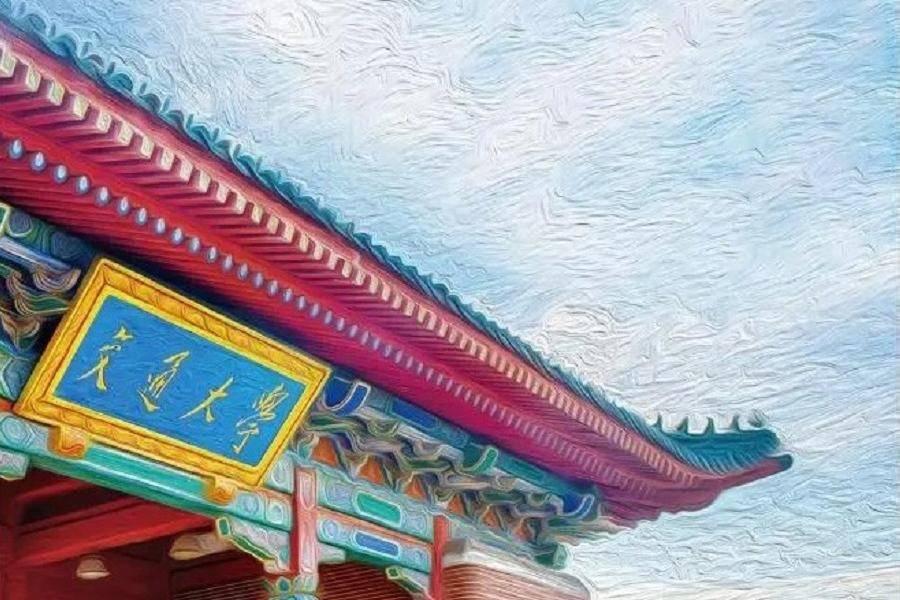 重塑国际性理念管理新格局丨上海交大装饰行业总裁班开班!