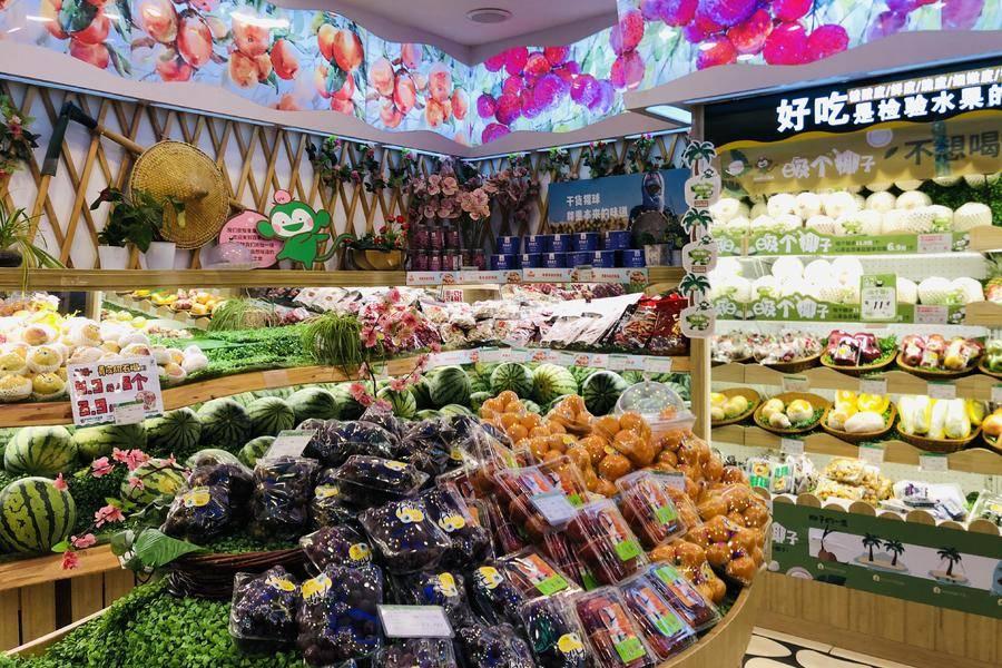 百果园门店水果