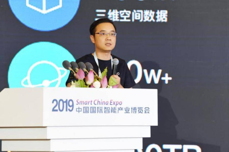 贝壳找房惠新宸:产业智能化体验是出发点,以人为本是未来