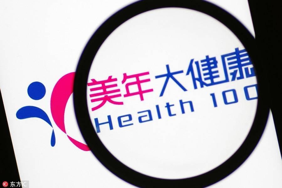 引入阿里股东,2019年收32家体检中心,美年健康为何亏8亿元?