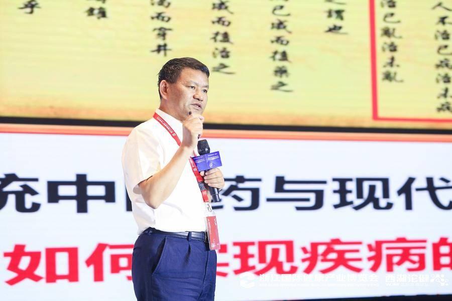西湖论健 | 中国科学院院士谭蔚泓:健康中国战略下的分子医学