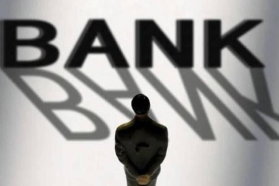 盲目扩大中小银行[科创版]隐忧