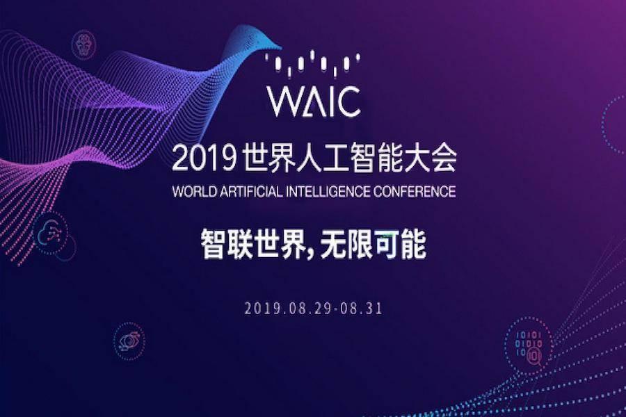 """影譜科技姬曉晨:以""""AI+5G""""開啟智能互聯發展引擎"""