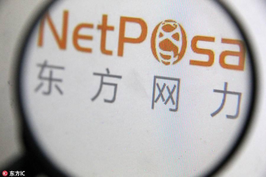 东方网力利润大跌74%,从视频到数据,安防洗牌加速