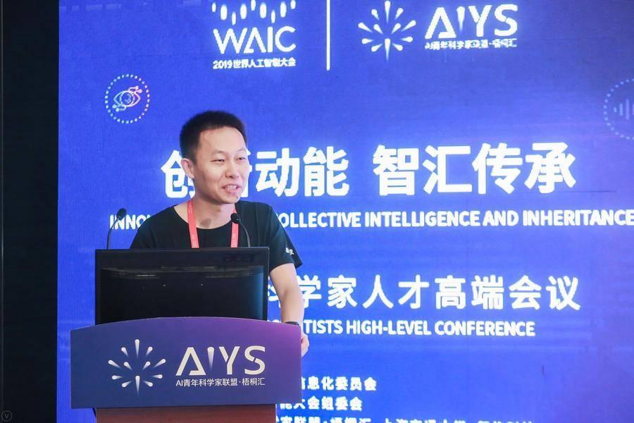 氪信科技CEO朱明杰:新时代科创家的自我修养