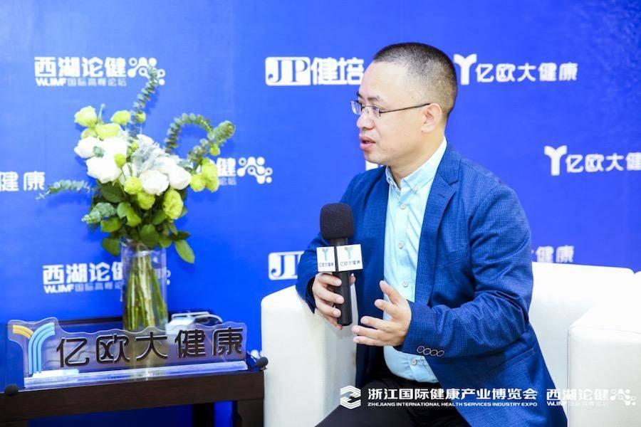 """西湖论健丨专访健培科技董事长程国华:5G+AI+医疗像""""水电煤"""""""