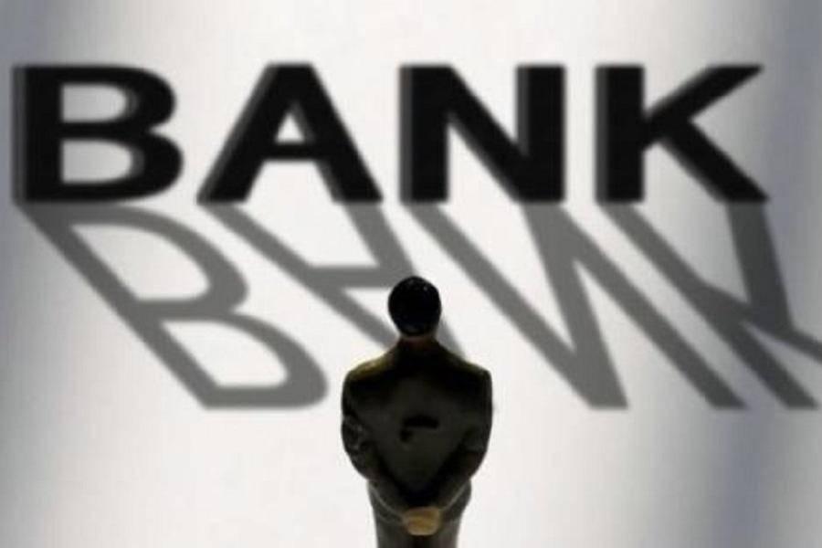 什么已成为银行的共识?