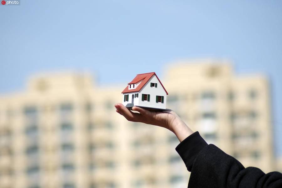 房产,定制家居,家居建材,家居服务,瓷砖行业