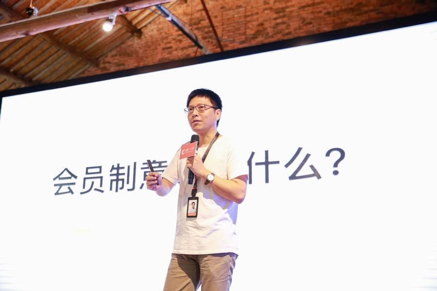 民宿预定平台新选手:预约会员制能否改变行业闲置难题?
