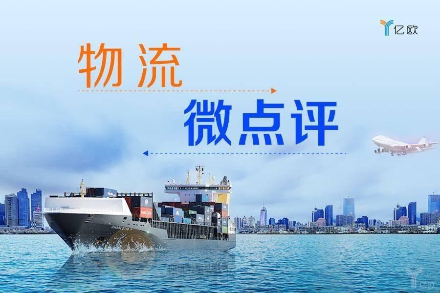 """韵达等公司就双11涨价表态苏宁发布""""闪电乡镇""""计划"""