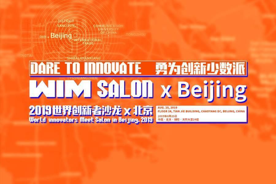 SaaS, 云,供应链,工业4.0,谁定义了中国的产业互联网?