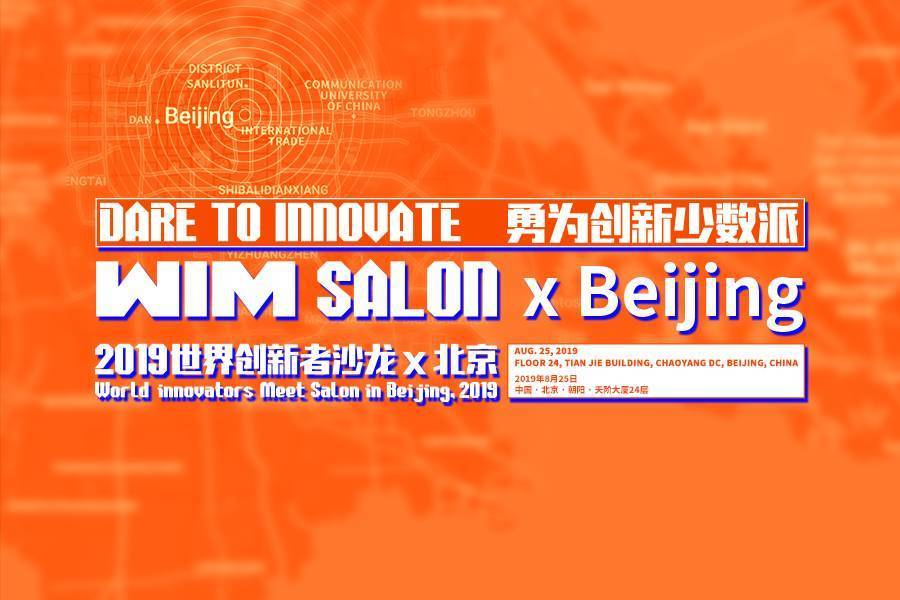 SaaS, 云,供應鏈,工業4.0,誰定義了中國的產業互聯網?