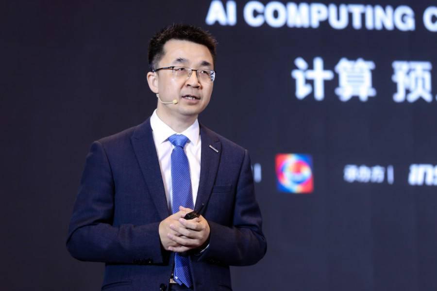 """浪潮刘军:区分""""AI产业化""""和""""产业AI化"""",建生态才能跨鸿沟"""
