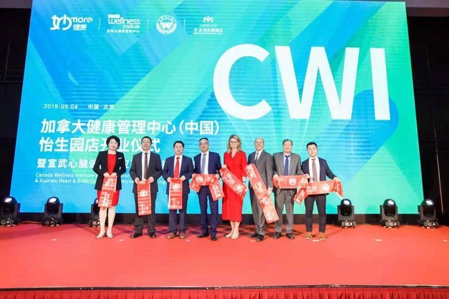 """CWI中国首家概念店""""亮相"""":重新定义健康管理中心"""