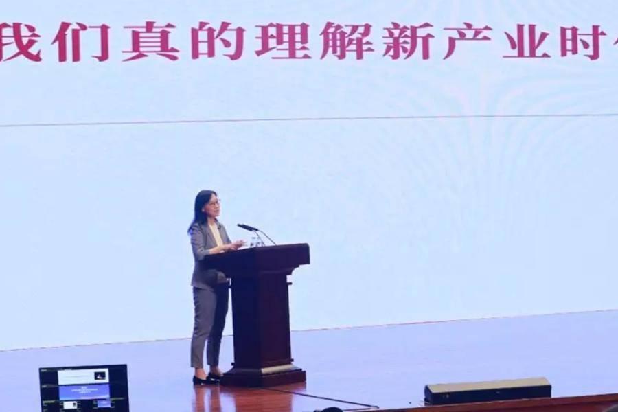 陈春花:企业从高速增长到高质量发展需要4个选择