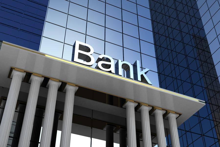 50家上市银行盈利盘点:利润增长和置产质量指标分析
