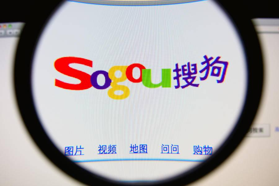 腾讯收购搜狗落定,搜狐终于有钱搞直播了!