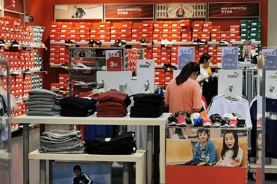服装购物门店