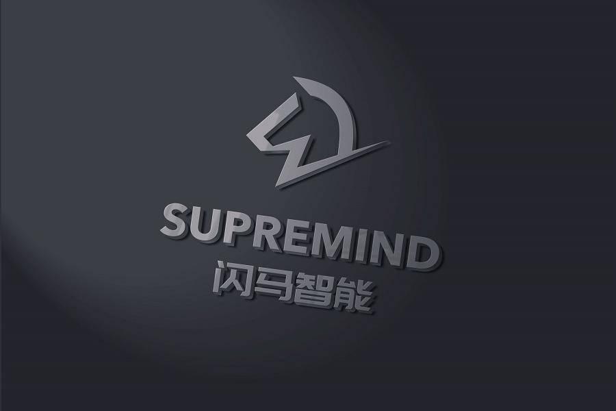 首发丨AI产品企业闪马智能完成5800万天使轮融资