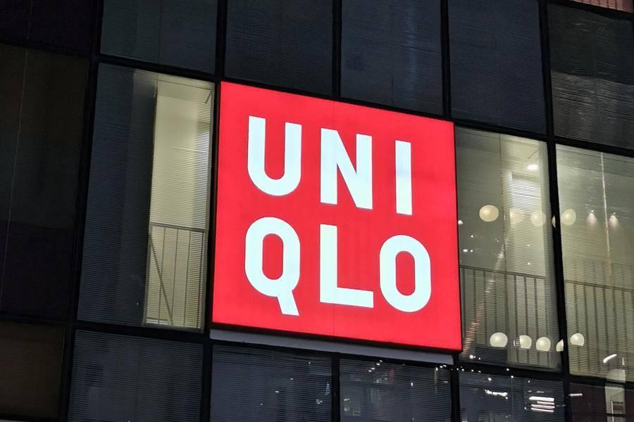 优衣库UNIQLO品牌logo