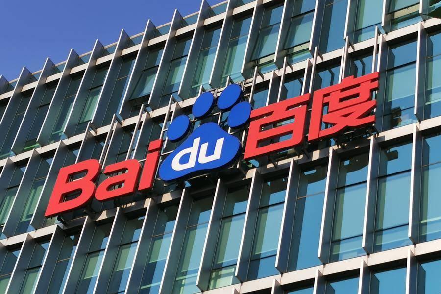 李彥宏:5G和AI將改變中國互聯網發展方向