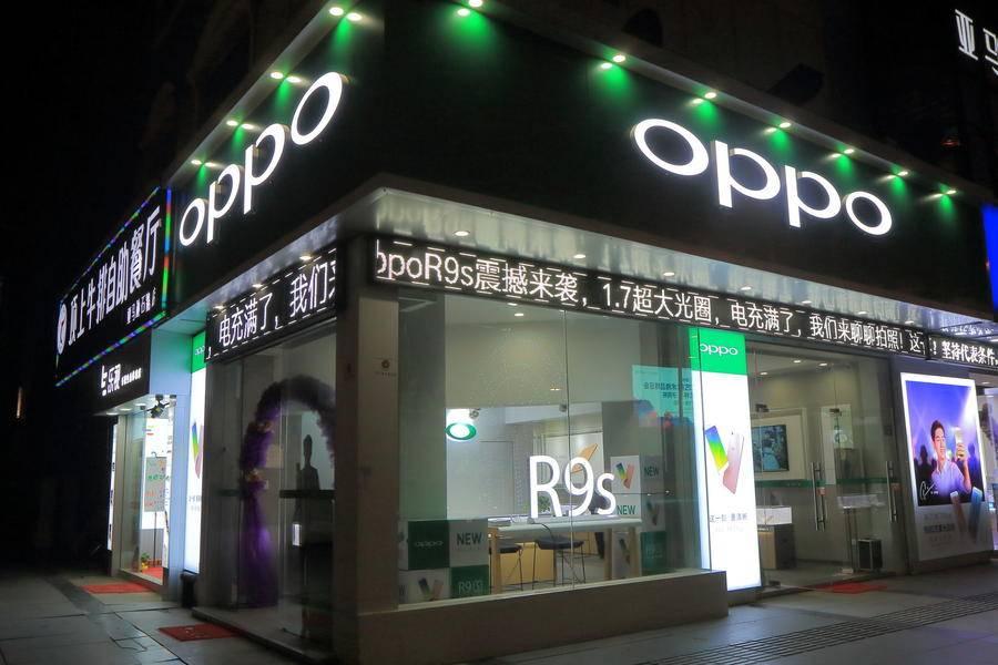OPPO  ,OPPO,Reno2,5G手机,手机通讯