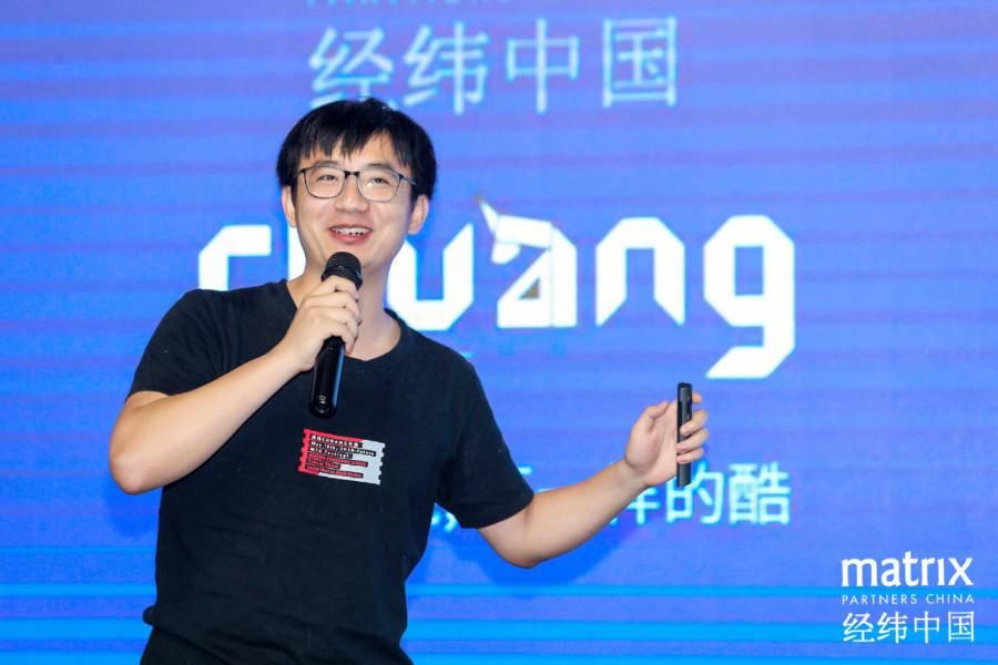 长亭科技陈宇森:创业阶段各有侧重,To B销售要学会口碑营销