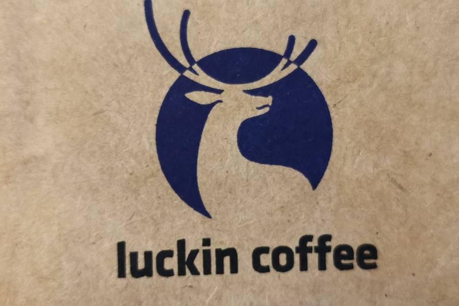 瑞幸咖啡luckin coffee品牌logo