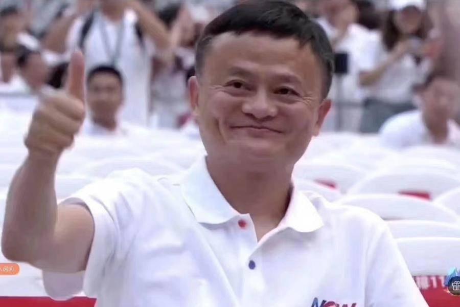 马云退休,互联网大佬的体面告别