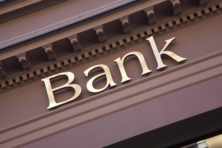 梳理丨新中國銀行業70年經歷五個階段