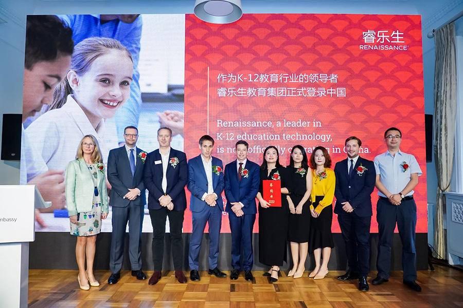 筹备3年后,睿乐生教育集团宣布正式进入中国