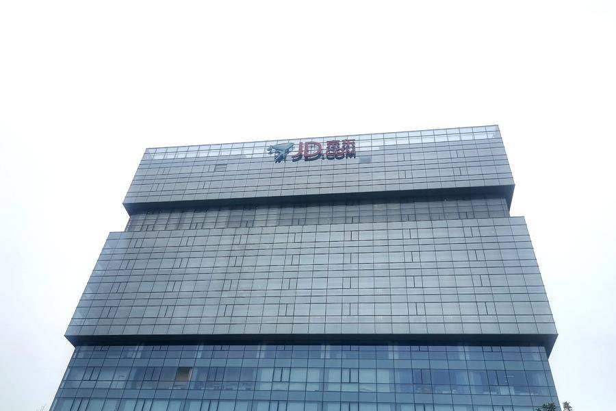 招东银行积极筹备,独立法人前景几何?