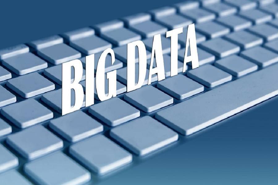 涉金融服务数据分析行业的价值与善治