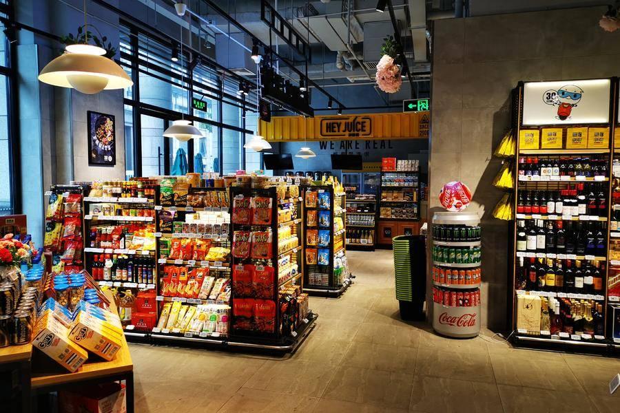 超市,生鲜零售,供应链,仓储,冷链物流