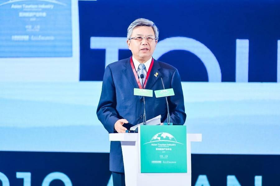 2019亚洲旅游产业年会在沪举行