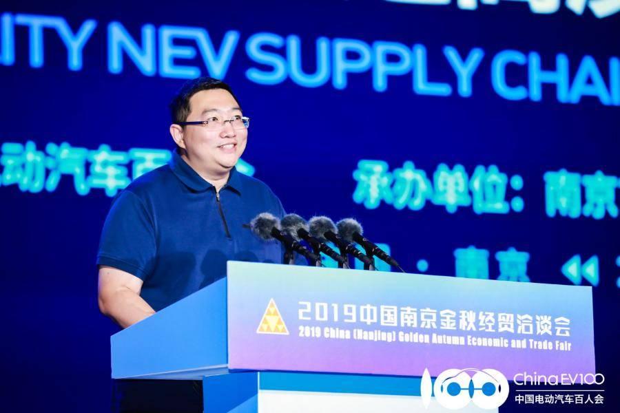 蔚来产业发展副总裁张洋:整零协同发展