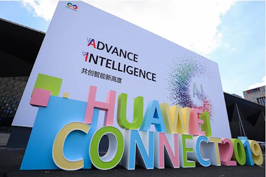 HC大会|佳都科技与华为共建基于鲲鹏生态的智慧城市