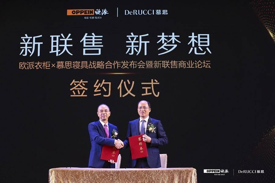 """欧派×慕思联手打造慕思·苏斯品牌,""""新联售""""埋下3年10亿的种子"""