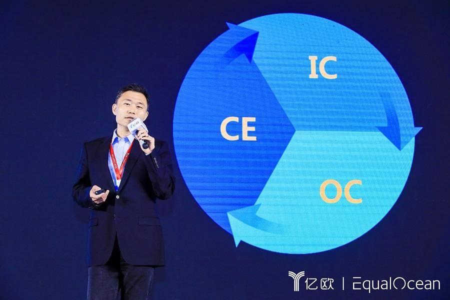 中交兴路车联网副总裁贾加:以车联网为基础,用加法完善公路货运生态