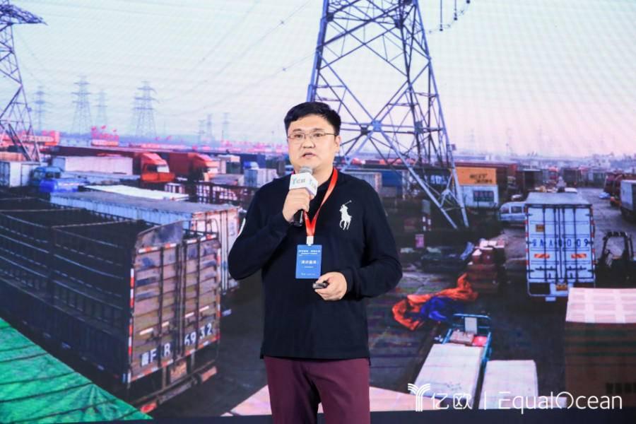 狮桥副总裁司楠楠:科技驱动运力平台演变