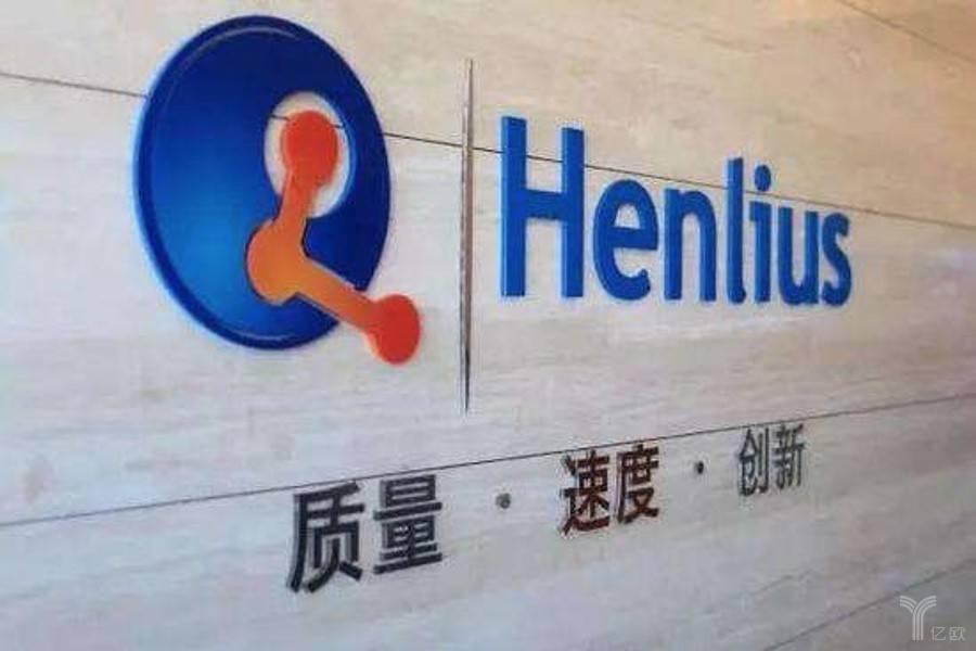复宏汉霖今日登陆港股,近三年研发投入超18亿元