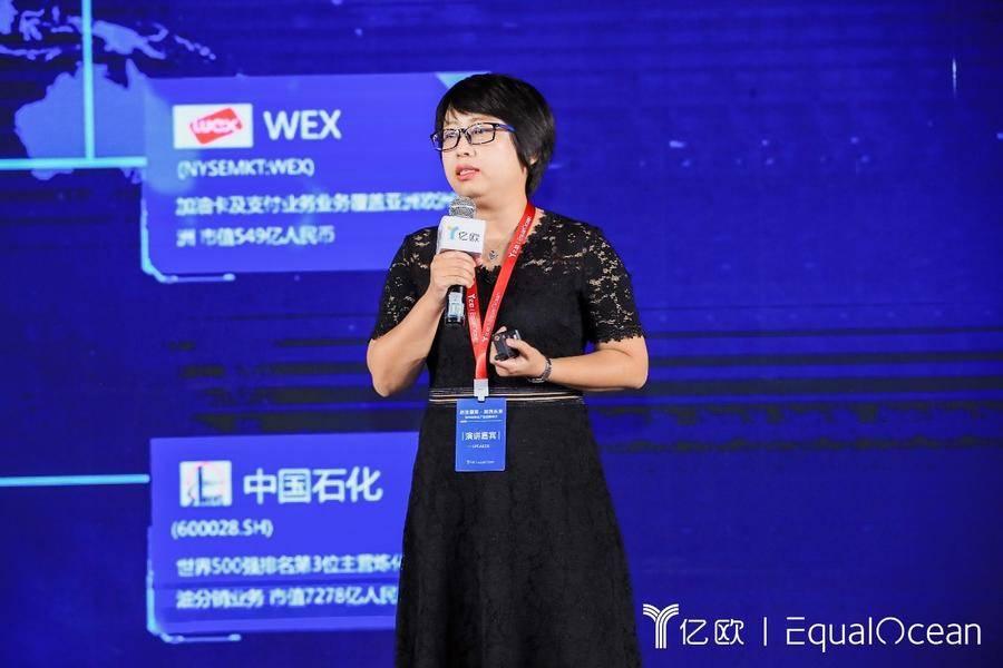 車主邦CEO王陽:國內將有大型油耗管理平臺出現