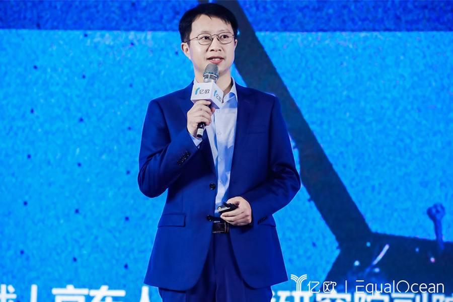 京东梅涛:人工智能赋能零售产业升级