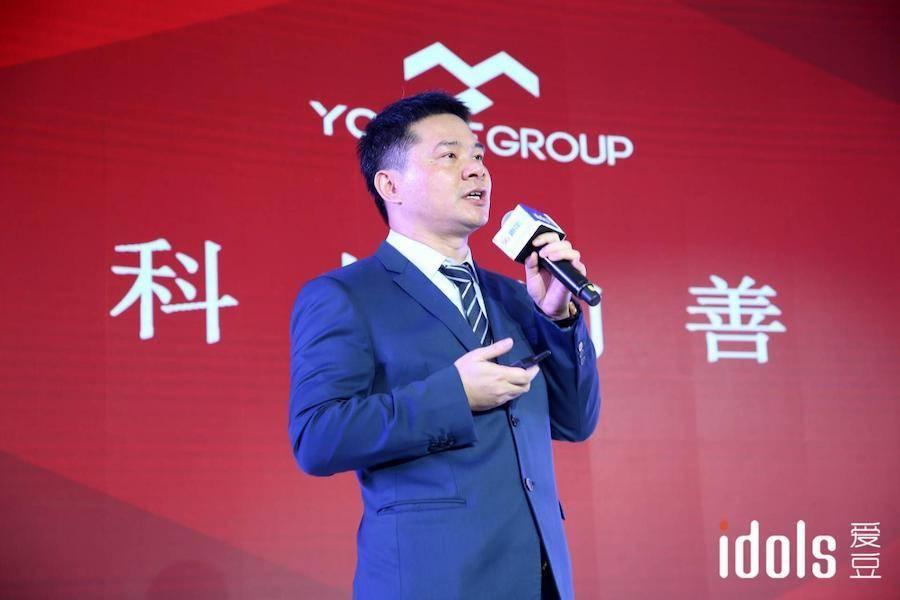 2019爱豆全球品牌强势发布,%青年丢掉现实重力