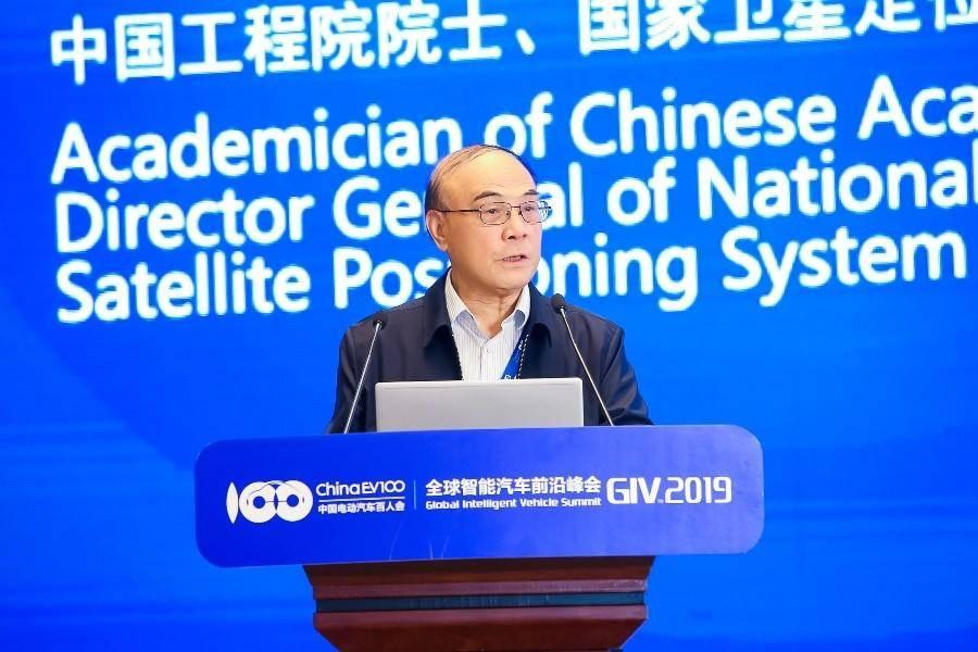 刘经南:北斗系统在智能交通中的应用与发展