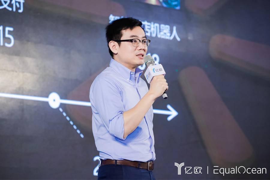 沃尔玛中国韩路:数字化变革驱动零售创新