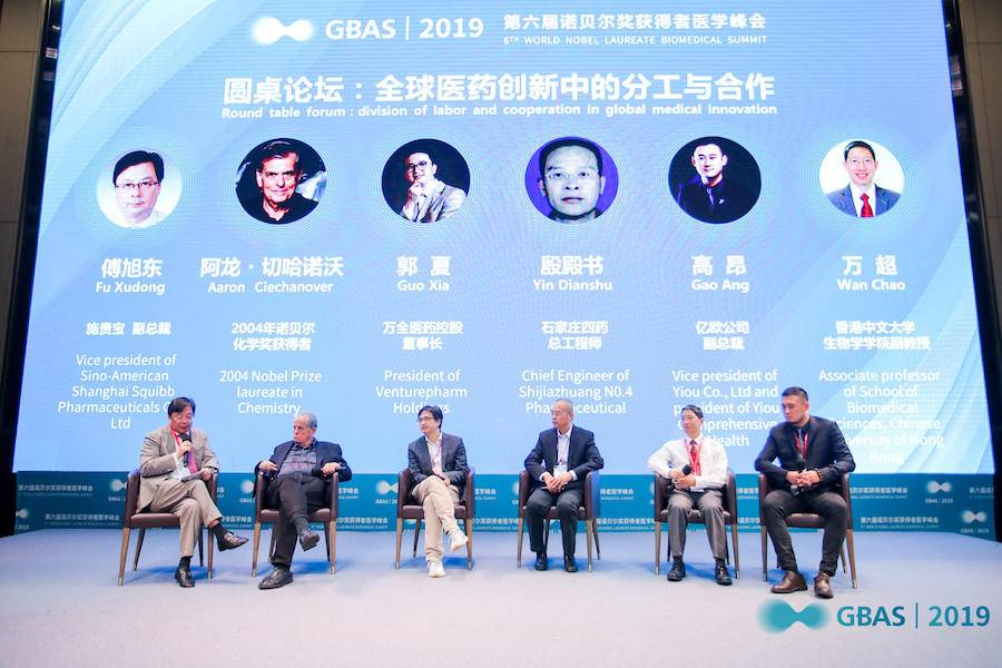 全球医药创新如何分工与合作?中外研究者这么说